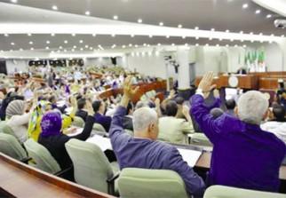 Actualit parlement le projet de loi organique relatif for Interieur gov dz vote