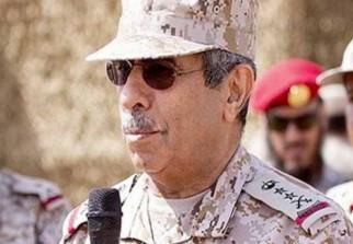 """Résultat de recherche d'images pour """"photos du Chef d'état-major de l'armée saoudienne"""""""
