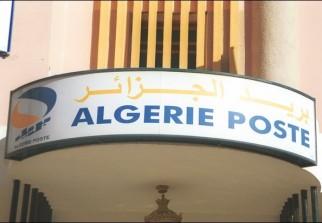 Carte Or Algerie Poste.Actualite Algerie Poste Lance La Carte De Paiement Electronique
