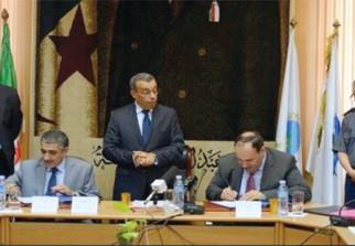 Economie commerce ext rieur les douanes et les banques for Banque algerienne du commerce exterieur