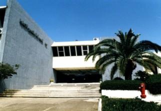 Actualit gardes communaux le minist re de l 39 int rieur for Ministere exterieur algerie