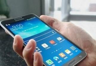 Economie : La 4G mobile, bientôt une réalité en Algérie