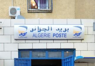 Carte Or Algerie Poste.Actualite Selon Un Communique De Cette Entreprise Publique